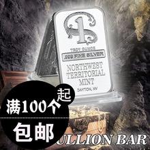 镀银金属工艺品纪念币定做酒吧纪念章收藏高档纪念品定制硬币批发