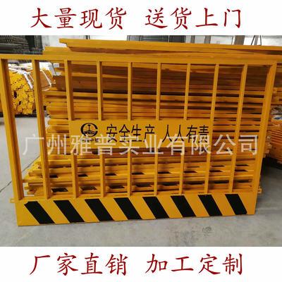 广州雅普厂家直销基坑泥浆池安全防护栏杆1.2米*2.0米可印广告牌