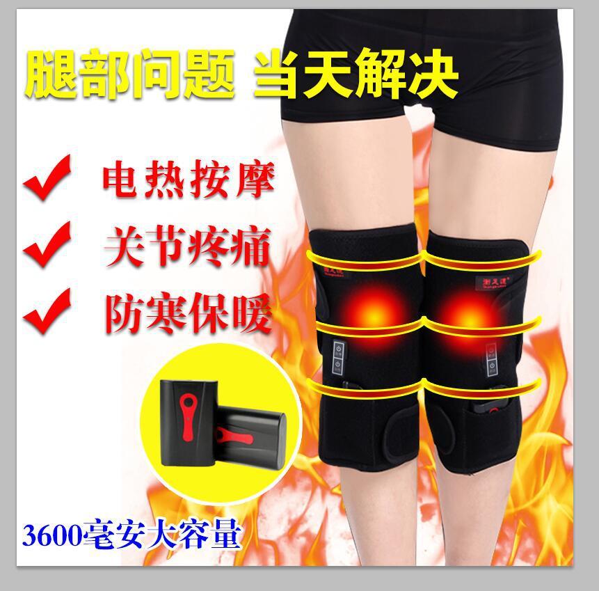电加热护膝膝盖按摩护膝按摩老寒腿电热护膝按摩护膝发热护膝