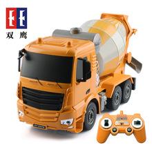 双鹰E578-001遥控充电工程搅拌车摸儿童男孩电动玩具精美礼物
