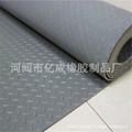 直销圆扣防滑橡胶板 橡胶垫地垫地板防滑垫花纹橡胶 地毯耐磨减震