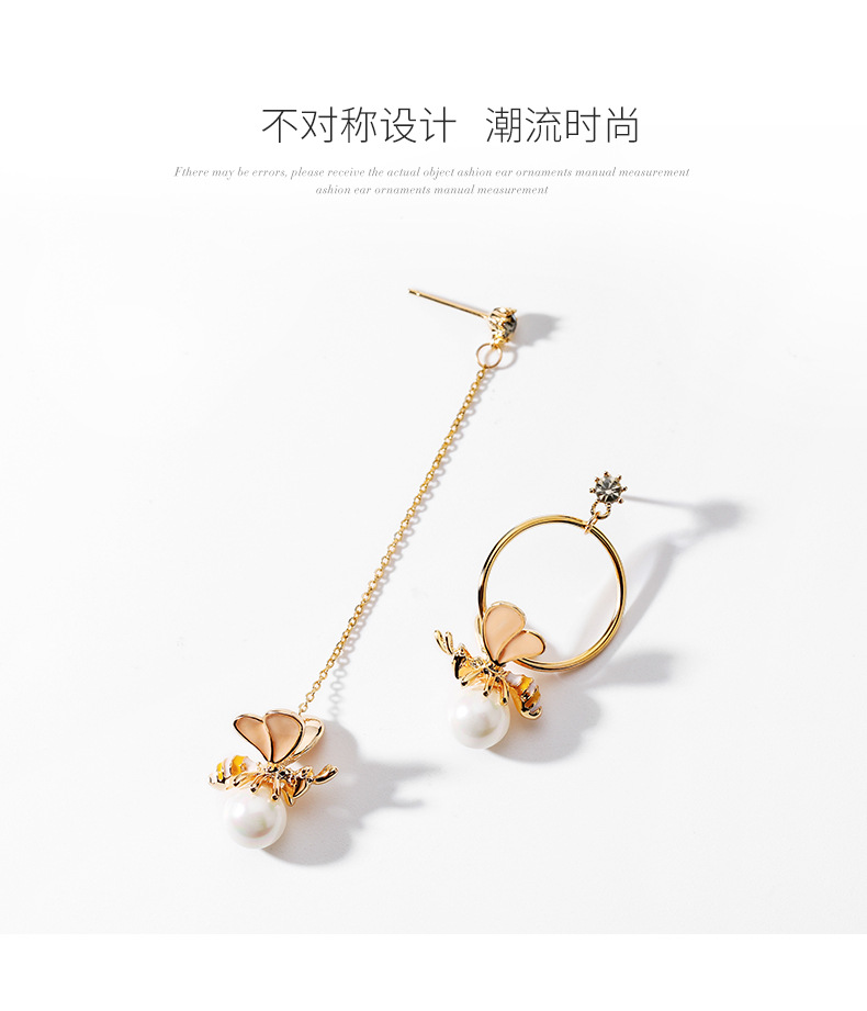 Little Bee Asymmetric 925 Silver Needle Wild Fashion Earrings Female Korean Long Wild Earrings NHPP201932