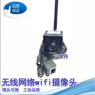Беспроводной камеры сеть домой монитор устройство wifi удаленный монитор камера машинально смотреть домой артефакт