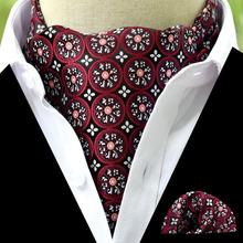 男士商务衬衫围脖领巾套装口袋巾 复古花纹 大提花秋冬新款现货