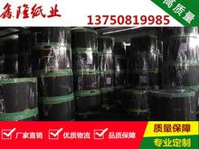 杭州富陽紙廠廠家供應1.0MM相冊封面黑卡紙 電聲黑卡紙