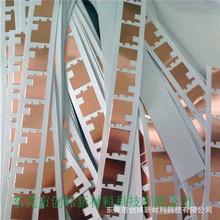 卷料机贴成型铜箔胶带 卷材铝箔自动贴标  铜箔麦拉价格冲型厂家