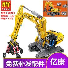 将牌JP38014 科技机械系列 双变挖掘机 儿童拼装积木益智玩具