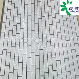 厂家供应 金属面外墙装饰板 应用广泛 隔热保温一体板 金属雕花板