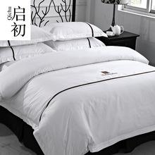 宾馆四件套酒店床上用品  全棉宾馆酒店布草床单被套白色厂家