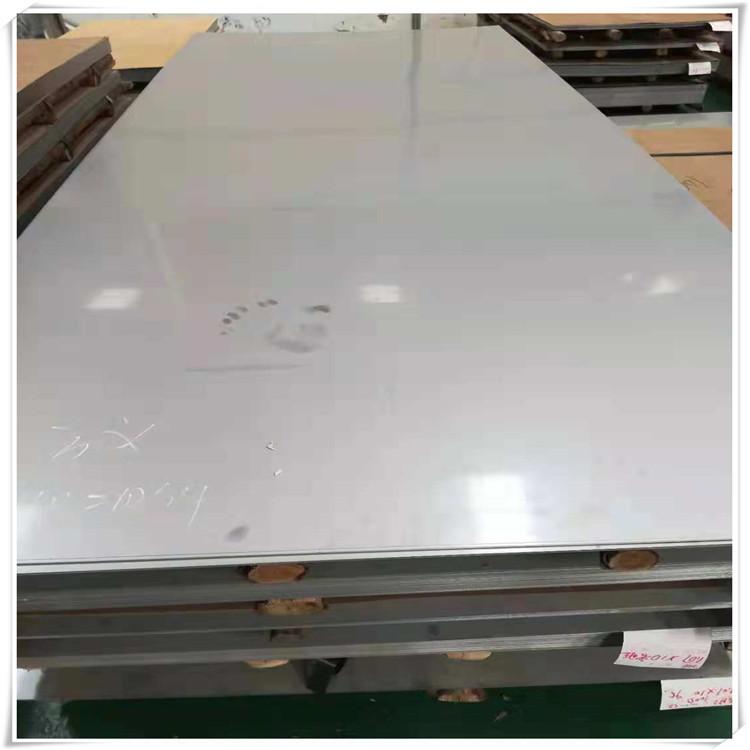 鄂州316不锈钢板图片大全 316不锈钢板报价 310s不锈钢板价格合理