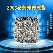 【翼貝】2003 NBA總冠軍戒指 馬刺鄧肯 DUNCAN冠軍戒指 批發