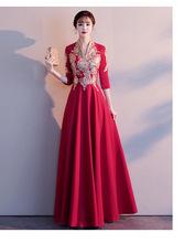 敬酒服新娘2020結婚新款紅色長款顯瘦修身夏季長袖訂婚晚禮服裙女