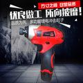鐵拳12V16.8V充電式手電鉆電動螺絲刀電動工具鋰電沖擊起子機