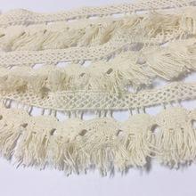 直销高品质棉线排须花边 机织服装服饰排须花边 窗帘床饰排须花边