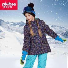 跨境Phibee菲比小象兒童滑雪服套裝女童加厚防水戶外防寒一件代發