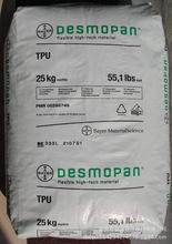 涂覆 耐磨 耐高温TPU 德国拜耳 5377粉 高弹性 皮革纺织 聚氨酯粉