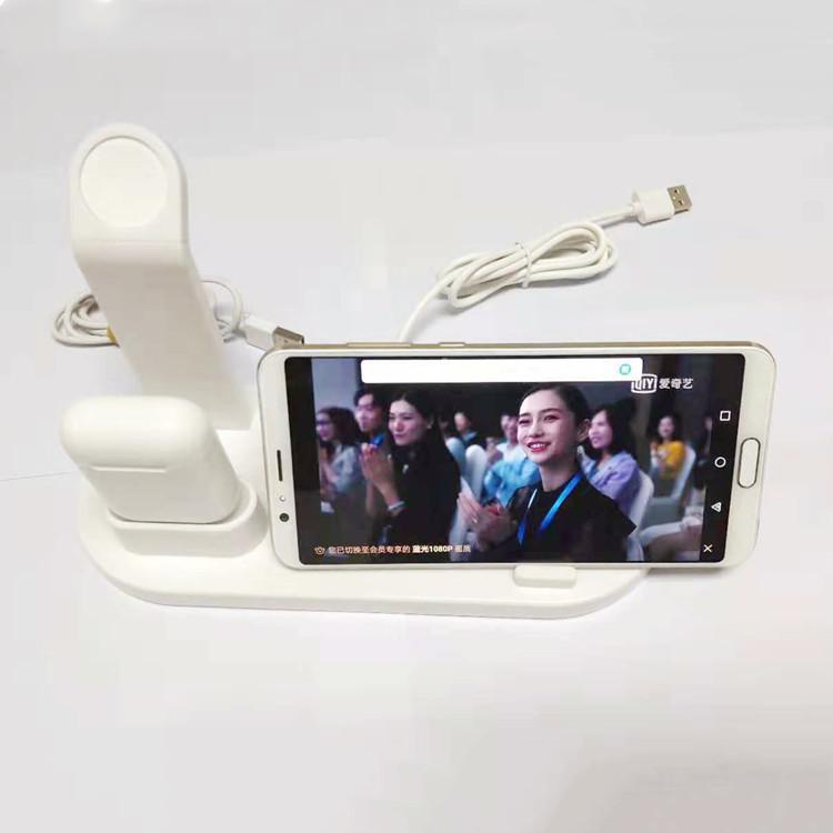 手机手表蓝牙耳机充电支架底座