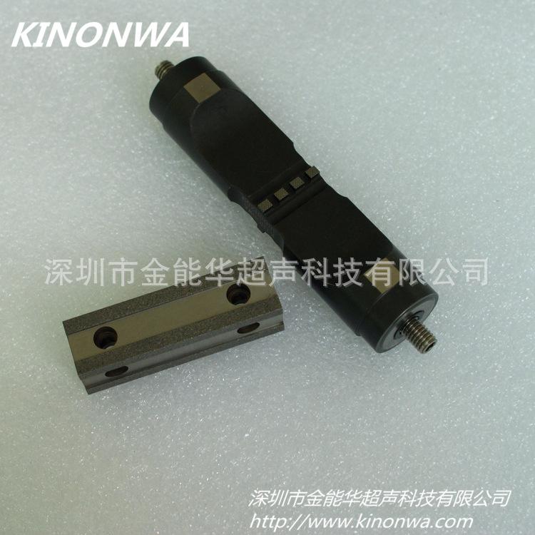 厂家直销 优质超声波金属焊头 锂电池焊接机焊头 正负极焊头