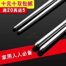 25双装 筷子 家用酒店不锈钢筷子餐具 户外旅行防滑耐用 X24