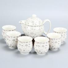 白瓷平口金线双层礼品陶瓷杯 防烫双层陶瓷杯 旅行陶瓷茶具套装