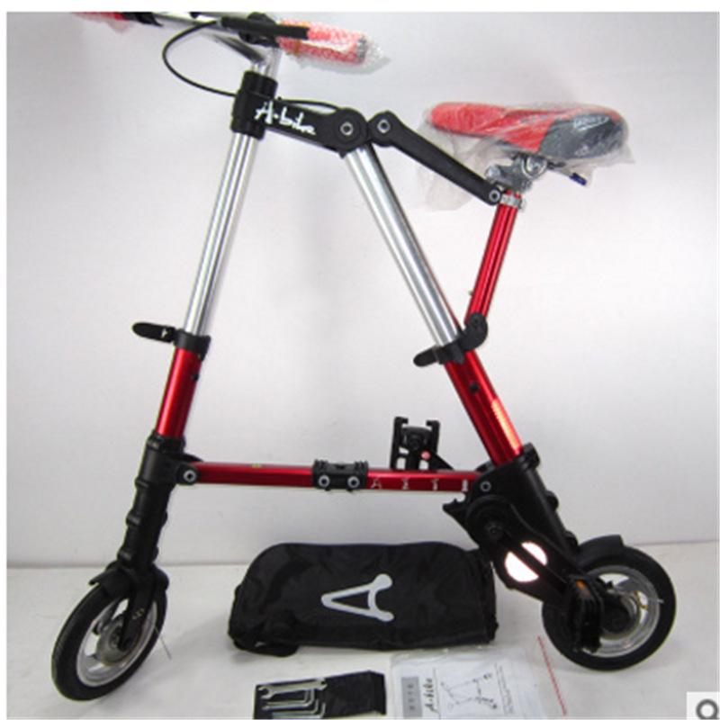 厂家直销山地车自行车 8英寸折叠自行车 批发礼品促销单车批发