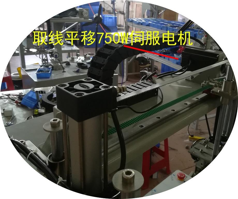 取线平移750W伺服电机小