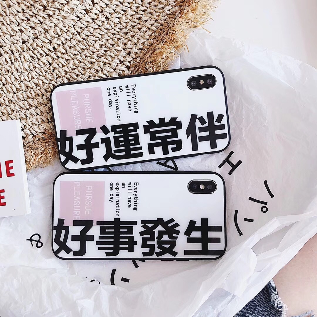 New glass cute OPPO R11 personality iPhone8plus all-inclusive VIVO X20 text good luck often with