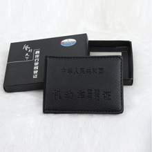 Car driver's license leather card bag Top layer leather ultra-thin ID bag Leather ID card gift bag