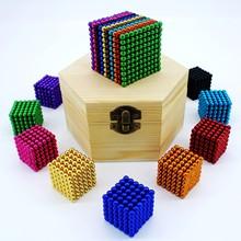 跨境玩具巴克球5mm木盒彩色磁力球魔方成人减压休闲益智磁铁批发