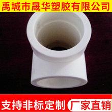 晟华塑胶专业生产 耐高温防爆耐磨损 ABS弯头各种型号颜色可定制