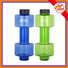 新款热卖欧标美标tritan材质塑料水杯哑铃型个性水杯可定制LOGO杯