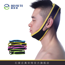 Ofeite New Products Anti-snoring belt with anti-smashing belt Anti-chining belt with thin face beauty belt
