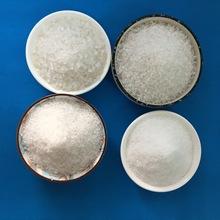 厂家供应晶体盐14-20目  深加工浴盐  化妆品浴盐  沐浴套装