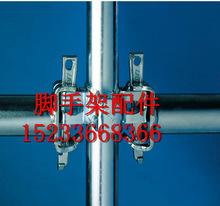 厂家直销冲压件 轮扣式脚手架配件  楔铁   锻造锁销锁垫批发
