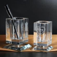 水晶笔筒定制批发送客户刻字同学会聚会周年纪念品毕业教师节礼物