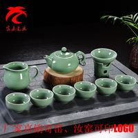 Завод прямой 汝 哥 哥 窑 печь чай набор керамический набор чая комплект спец. предложение Рекламный подарок кунг-фу комплект Настройка эмали