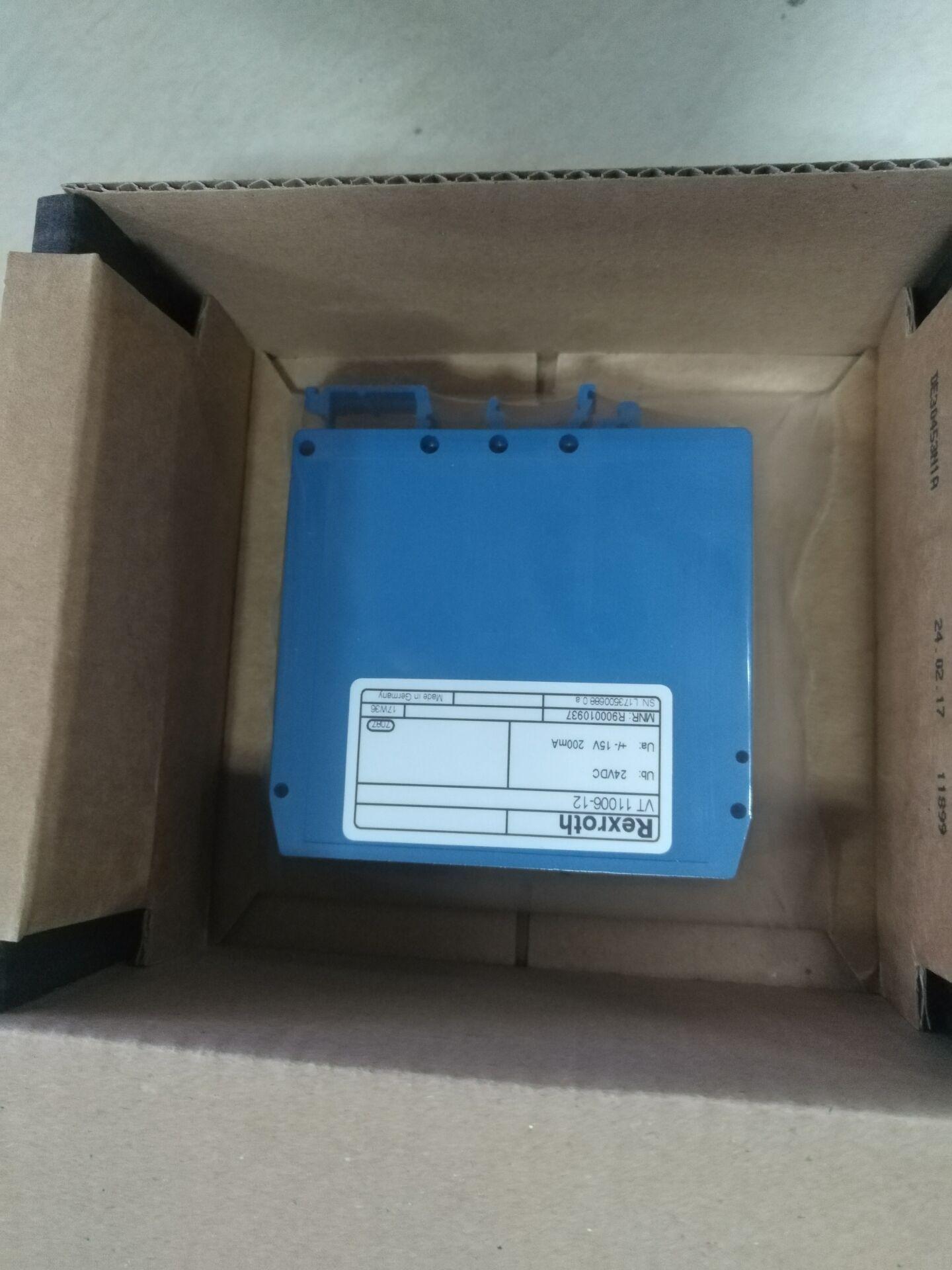 泸州市液压气动工业自动化产品供应(rexroth,parker,vickers,atos,hawe)