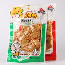 泡椒豆干70g/袋厂家直销 重庆特产多滋多味麻辣豆腐干 便利店零食