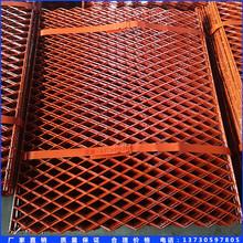 菱形钢芭片 包边冲孔钢芭片 建筑高层走道钢板网片厂家现货批发