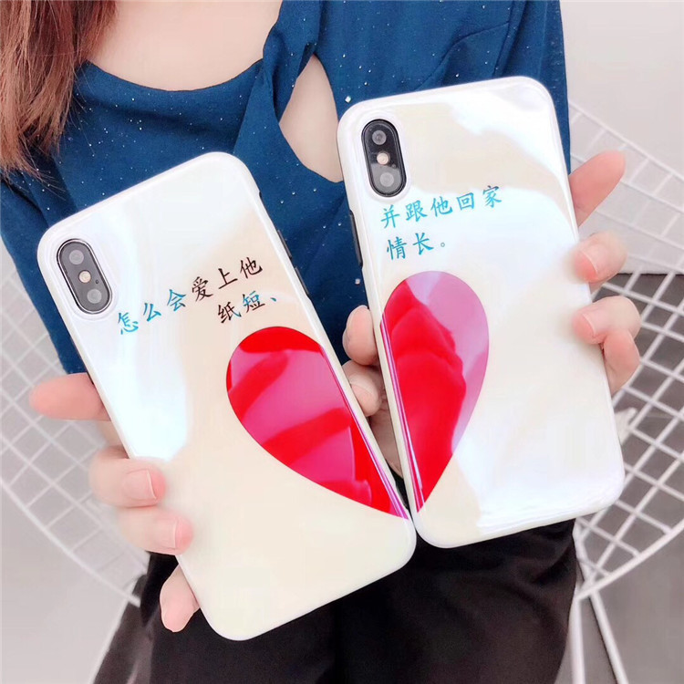iphoneX mobile phone shell Blu-ray Apple 8plus all-inclusive paper short love long 7plus protective cover 6s love text