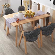 椅組合簡約現代折疊可伸縮餐桌長方形# @澤凡諾北歐全實木材質其