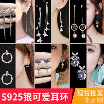 韩国气质s925纯银流苏耳环  女耳线耳钉可爱银饰厂家批发小饰品