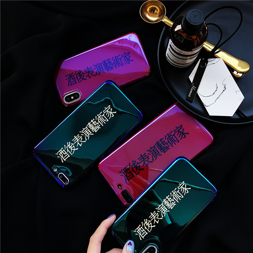 Korea's same drink performance artist iPhoneX mobile phone shell Blu-ray tpu Apple 8 mobile phone case