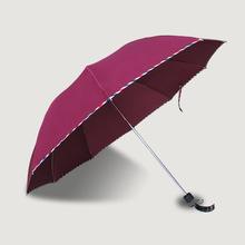 天堂伞正品3311E碰广告伞定制雨伞三折晴雨伞包边晴雨伞