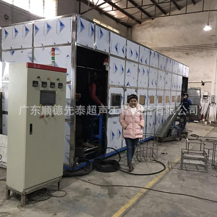 供应继电器触点硅片超声波清洗设备全自动超音波清洗机