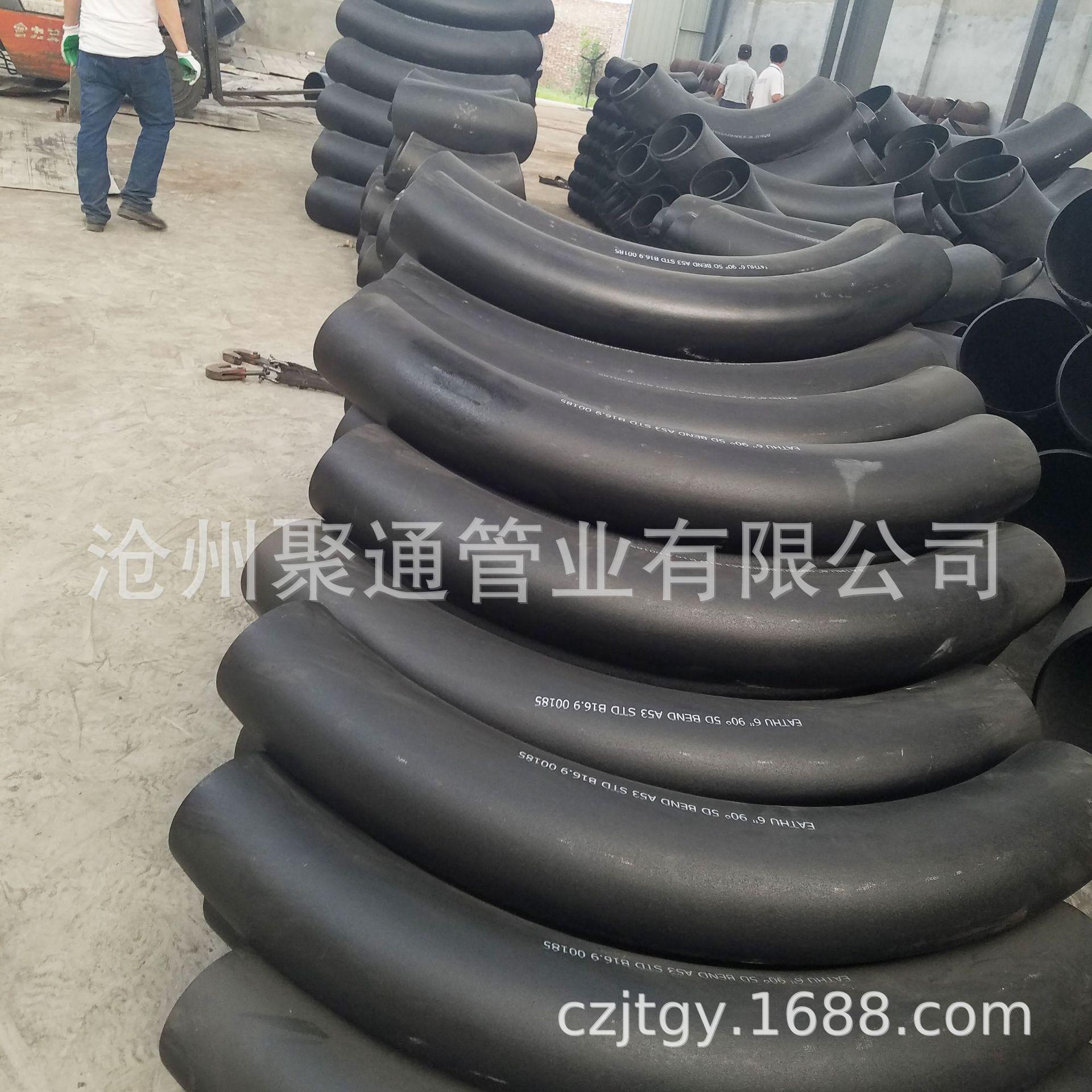 专业供应 碳钢无缝弯头 直缝弯头 国标弯头 工业级冲压焊接弯头