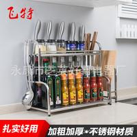Нержавеющая сталь кухонная стойка для хранения ножей для пола 2 3-х слойная кухонная стойка для хранения принадлежностей приправы для специй