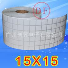 铜版纸10*10 15X15不干胶打印纸TSC 244 247 342 344条码纸