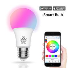新款创意4.5W智能LED手机控制蓝牙灯泡 APP无线E27调光球泡灯