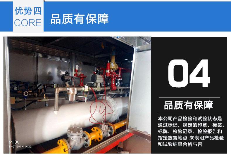 CNG减压撬产品优势4.jpg